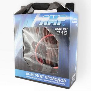Провода комплект AMP KIT 2.10