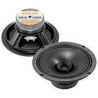 Avatar BBR-80 являются широкополосными динамиками и воспроизводят чистый и ровный звук во всем диапазоне частот