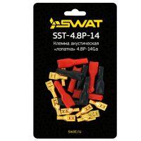 Клемма акустическая SWAT SST-4.8P-14
