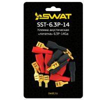 Клемма акустическая SWAT SST-6.3P-14