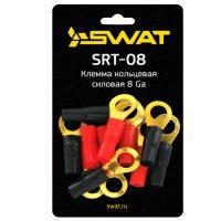 Клемма кольцевая SWAT SRT-08 8Ga