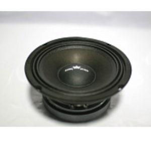 Kingz Audio TSR-6.5FE