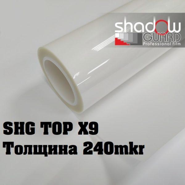 Полиуретан SHG TOP X-9 (240микрон) ширина 1,52м