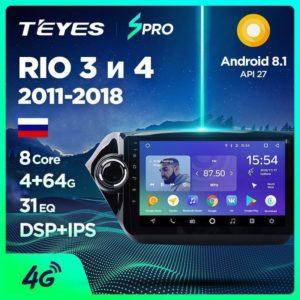 магнитола на андроиде Головное устройство teyes cc2 lite 1/16 kia rio (2011-2017)