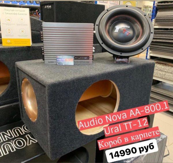 """В стоимость комплекта входит: Сабвуфер - Ural TT 12"""", RMS-500 Ватт Усилитель - Audio Nova AA800.1, RMS 1Ом - 600 Ватт, 2Ом -380 Ватт, 4Ом -300 Ватт Короб на трубе 160 в карпете"""