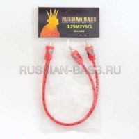Russian-Bass 0,25М2YSCL