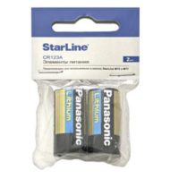 Комплект батареек для маяков StarLine M15, StarLine M17
