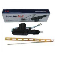 Электропривод замка двери (активатор) StarLine SL-2 - 12V,