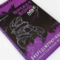 Bimast Bomb Drive – самоклеющийся двухслойный полимерно-мастичный материал.