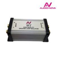 Audio-Nova NF.2 2-х канальный фильтр для подавления наводок на RCA кабели. Изолирует контур заземления. Устраняет шумы в аудиосистеме. Частотный диапазон 20Гц-20кГц. Алюминиевый корпус